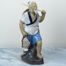 "Chinese Old Fisherman Porcelain Figurine from China 7""H"