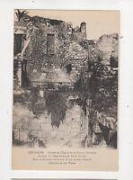 Jerusalem Pool Of Bethesda Remains Of Ancient Church Vintage Postcard 362b