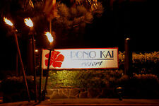 PONO KAI RESORT / BONUS $200 GIFT CARD / HAWAII VACATION DEEDED TIMESHARE