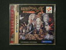 Castlevania Dracula X Sega Saturn JP GAME.
