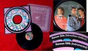 Maxi Joy: Korean Girls - Disco Mix Vol. 13 (Teldec 6206056 AE) Korea 1986