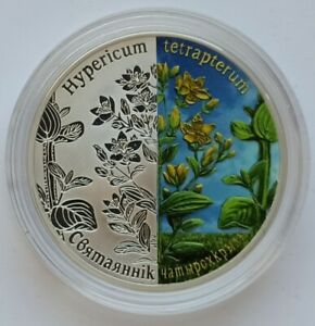 Exclusive! 20 rubles 2013 Hipericum Square-stemmed St.John's Wort Silver Coin