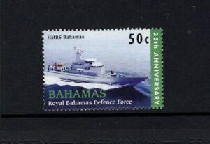 Bahamas 2005 HMBS Navy Bahamas Patrol Ship Royal Defence Force MNH SG 1378