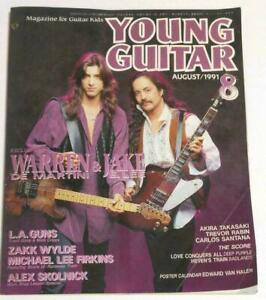 Young Guitar August 1991