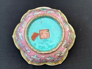 A CHINESE FAMILLE ROSE PINK-GROUND DODECAGON BOWL