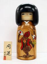 Usaburo Kokeshi Japanese Wooden Doll 3000-27 Saru (Year of the Monkey)