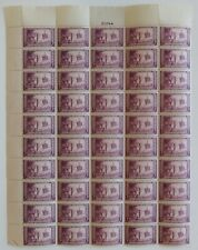 3c Wisconsin Tercentenary 1934 Scott #739 Full Sheet of 50 Mint