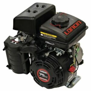 """Loncin LC152F-P5 5/8"""" Shaft Complete Replacement Engine"""