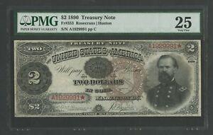 FR353 $2 1890 TREASURY NOTE PMG 25 CHOICE VF (APP) LARGE BROWN SEAL WLM9670