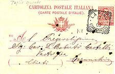 Z19715-MOLISE, LARINO, TONDO RIQUADRATO PER CARUNCHIO, 1903