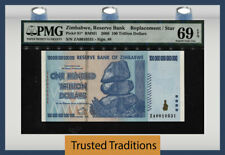 TT PK 91* 2008 ZIMBABWE 100 TRILLION DOLLARS STAR REPLACEMENT NOTE PMG 69 EPQ !!