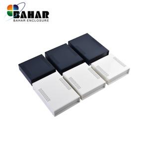 Bahar Enclosure Metallgehäuse Eisengehäuse Iron Box Metal Gehäuse Farbe BDA Case