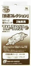 More details for tomytec tm-tr07 powered motorized chassis for 2-axle loco n scale / 009 uk stock