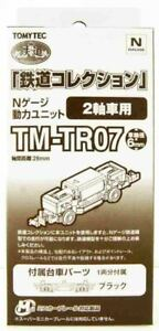 Tomytec TM-TR07 Powered Motorized Chassis for 2-Axle loco N scale / 009 UK STOCK
