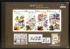 """""""The Four Seasons"""" Counted Cross stitch pattern leaflet. Big Chart. SODA SO-G20"""