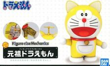 Figure-rise Mechanics Doraemon Ganzo Ver Model Kit Montaggio ActionFigure Bandai