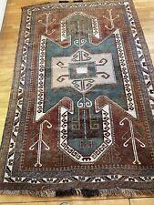 Kars Kazak Carpet 8' X 5'
