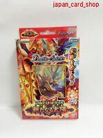 20800 AIR SD26 Ultimate Deck The New Sun TCG Card Battle Spirits BANDAI