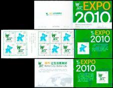 China 2007-31 Shanghai 2010 EXPO Emblem Mascot Stamp booklet上海世博会