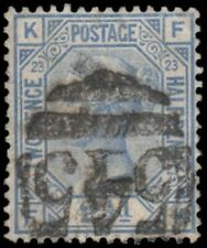 Great Britain #82 Used