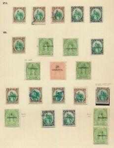 GUATEMALA STAMPS 1879-1881 1ST QUETZAL SET M/U + 1881 O/Ps INC Sc #20 & 1c ERROR