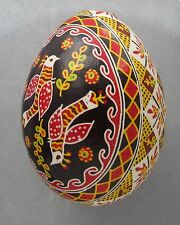 Traditional Ukrainian Pysanka,Made on Real Empty Hen Shell Easter Egg,Style #R39