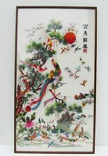 Unique Vintage Silk Embroidery Signed with Brilliant Colors, Birds, Sun, Flowers