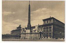Vintage Postcard - Roma - Quirinale - Unposted 2506