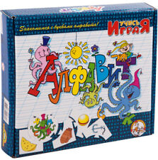 Game Preschool Russian Cyrillic Alphabet Letters Puzzles Educational Toys
