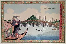 Utagawa Kunisada Japanese Wood Block Print View of Sumida From Eitai Bridge Art