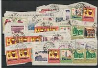China Commemorative Used Stamps + Cancels on Paper Ref 32466