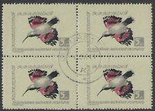 Romania; Birds 1959, Wallcreeper Airmail (SG 2657) Used In Block Of 4