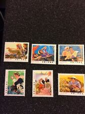 China Stamps T17 In Vast Countryside 6 of 6 MUH 1976