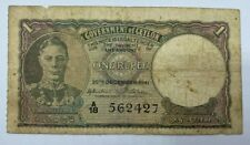1941 Governement Of Ceylon One Rupee   BK25