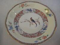 "Theodore Haviland New York Bourbon Bird & Flowers Dish Bowl 7 1/2"""