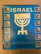 Israel Mint Stamp Album