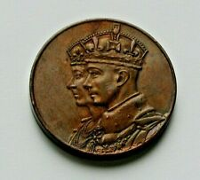 1939 CANADA Royal Visit Medal - King George VI & Elizabeth - small type (25mm)