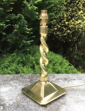ANTIQUE BRASS BARLEY TWIST TABLE LAMP
