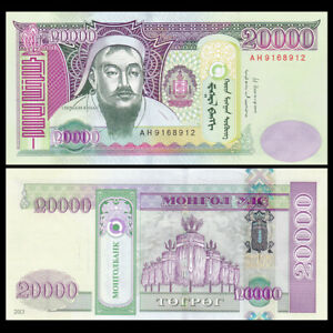 Mongolia 20000 Tugrik, 2013, P-71b, Hybrid Polymer, Banknote, UNC