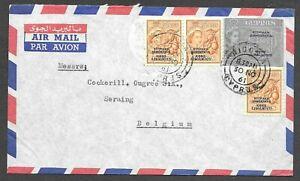 Cyprus Airmail Flight Cover Republic Overprint Stamps to Belgium 1961