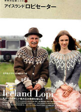 Traditional Knitting Ireland Lopi Sweaters and More! - Japanese Craft Book