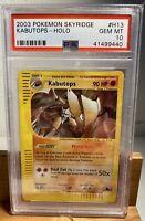 2003 Pokemon #H13 Kaputops Holo - Skyridge GEM MT PSA 10