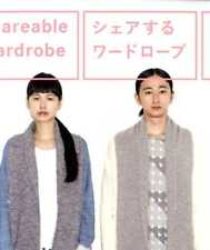 Shareable Wardrobe - Japanese Craft Book