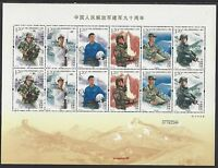 China 2017-18 Mini S/S 90th Construction Chinese People Liberation Stamp 建軍90