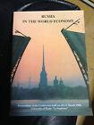 1996 RUSSIA IN THE WORLD ECONOMY