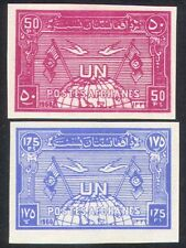 Afghanistan 1960 UN Day/Globe/Doves/Peace/Flags/Birds 2v set impf (n39572)