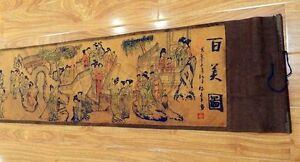 Silk Paper Pretty Chinese Ancient Painting 1 hundred Beautiful women Scroll 百美图