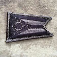 ACU Subdued Ohio State Flag Tactical Patch