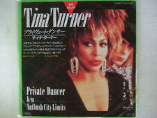 TINA TURNER PRIVATE  DANCER / 7INCH