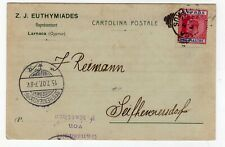CYPRUS 1907 POSTCARD TO GERMANY, 1p FRANKING, LARNACA SQUARED CIRCLE CANCEL